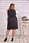 Темно-сіру сукню з костюмки | 0629-1 | Гольфик окремо, фото 4