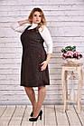 Коричневе плаття   0629-2   Гольфик окремо, фото 2