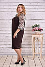 Коричневе плаття-мішок великий розмір | 0631-2, фото 2