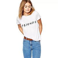 "Популярная женская футболка ""FRIENDS"", стильна жіноча футболка"