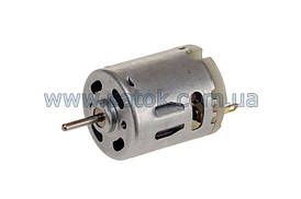 Двигатель для фена 18V D=27mm H=32.5mm
