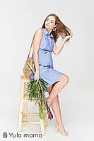 Платье-рубашка для беременных и кормящих BELINA, синее