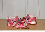 Босоножки на девочку  21,22,24 р розовые арт 92 Солнце., фото 2