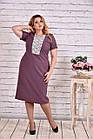 Фіолетовий костюм: плаття і жакет великого розміру 42-74.   0641-2, фото 2