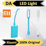 Светильник USB Xiaomi Mi Led светодиодная лампа., фото 5