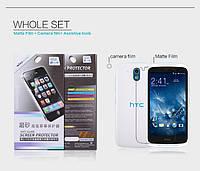 Защитная пленка Nillkin для HTC Desire 526 матовая