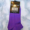 Шкарпетки жіночі мікрофібра фіолетові, розмір 35-39, фото 3