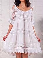 Женское  белое открытое платье