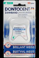 Отбеливающая зубная нить Dontodent Zahnseide Brillant Weiss 50 м.