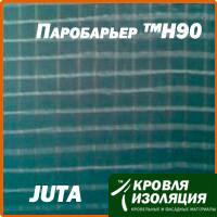 Пленка подкровельная JUTA Паробарьер™Н90