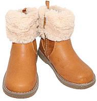 Демисезонные коричневые ботинки для девочки, Kiabi, VP399