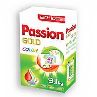 """Стиральный порошок-концентрат """"Passion Gold"""" 9,1 кг (для цветного белья)"""