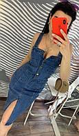 Сарафан джинсовый стильный, женский, синий, 211-002, фото 1