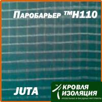 Пленка подкровельная JUTA Паробарьер™Н110