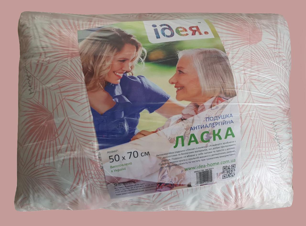 Подушка Ласка 50*70 ІДЕЯ