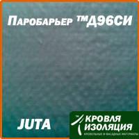 Пленка подкровельная JUTA Паробарьер™Д96СИ
