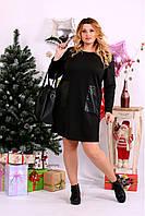 Черное платье с карманами большого размера 42-74