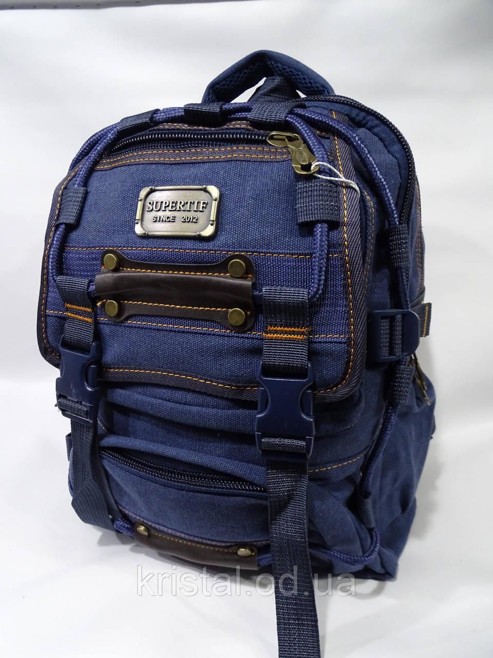 "Рюкзак серии 30*38 см. ""Gold"" №9280"