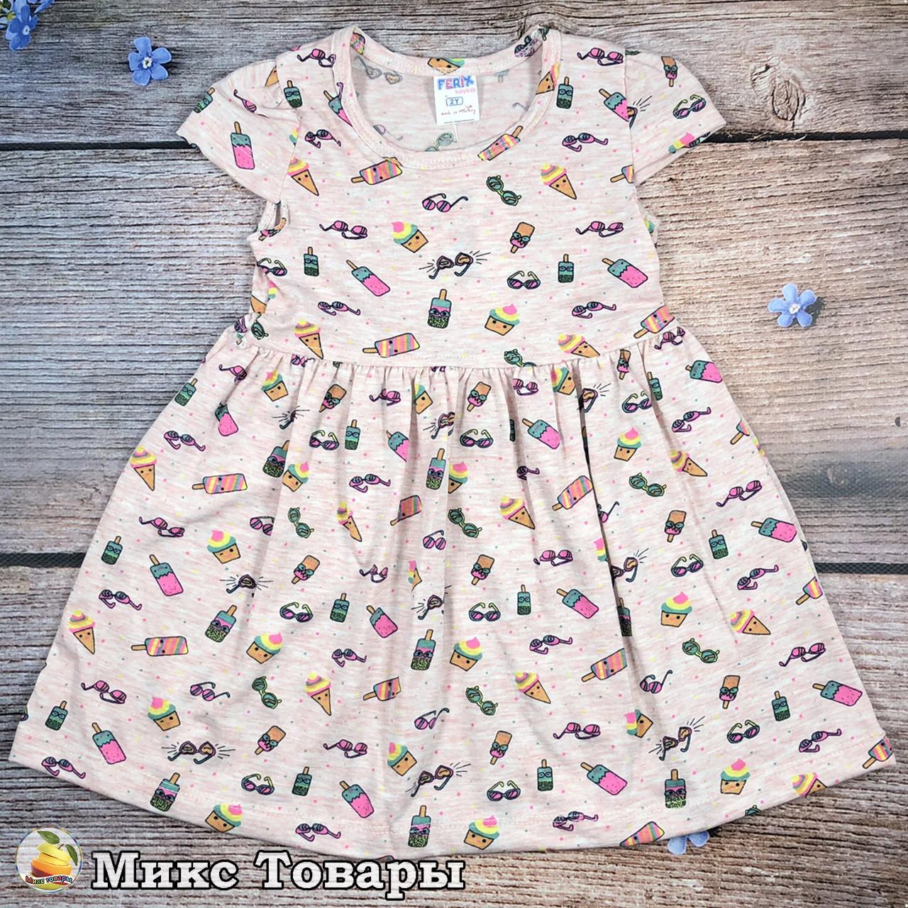 Платье для девочки Размеры: 2,3,4,5 лет (8472-2)