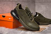 Кроссовки мужские Nike Air 270 хаки