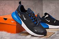 Кроссовки мужские Nike Air 270 темно синие с белой подошвой