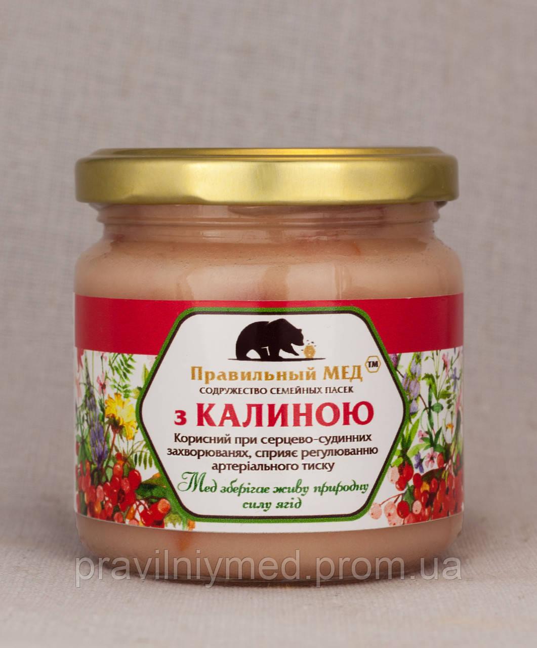 Мёд с Калиной. Крем-Мед с Добавками. ТМ Правильный Мед