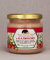 Мёд с Калиной. Крем-Мед с Добавками. ТМ Правильный Мед, фото 1