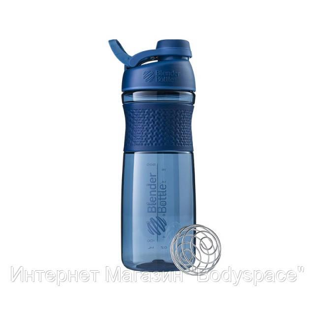 Blender Bottle, Спортивная бутылка-шейкер с венчиком SportMixer Twist 28oz/820ml Navy