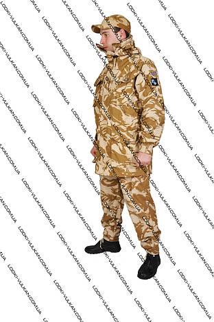 Военный костюм камуфляж DPM Сахара (170-96), фото 2