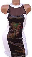 Ошатні жіночі сукні з паєтками (в кольорах 44,46)