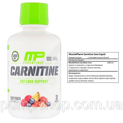 Рідкий L-карнітин MusclePharm Carnitine Essentials Liquid 459 мл, фото 2