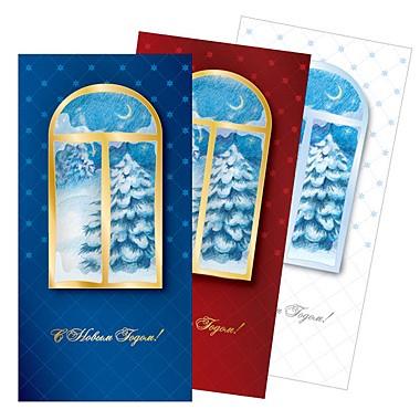 Открытки новогодние с глянцевой ламинацией 1000 шт