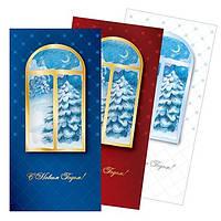 Открытки новогодние с глянцевой ламинацией 1000 шт, фото 1