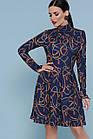 Модное синее платье с золоми цепями Сучасна синя сукня з золотими ланцюгами, фото 4