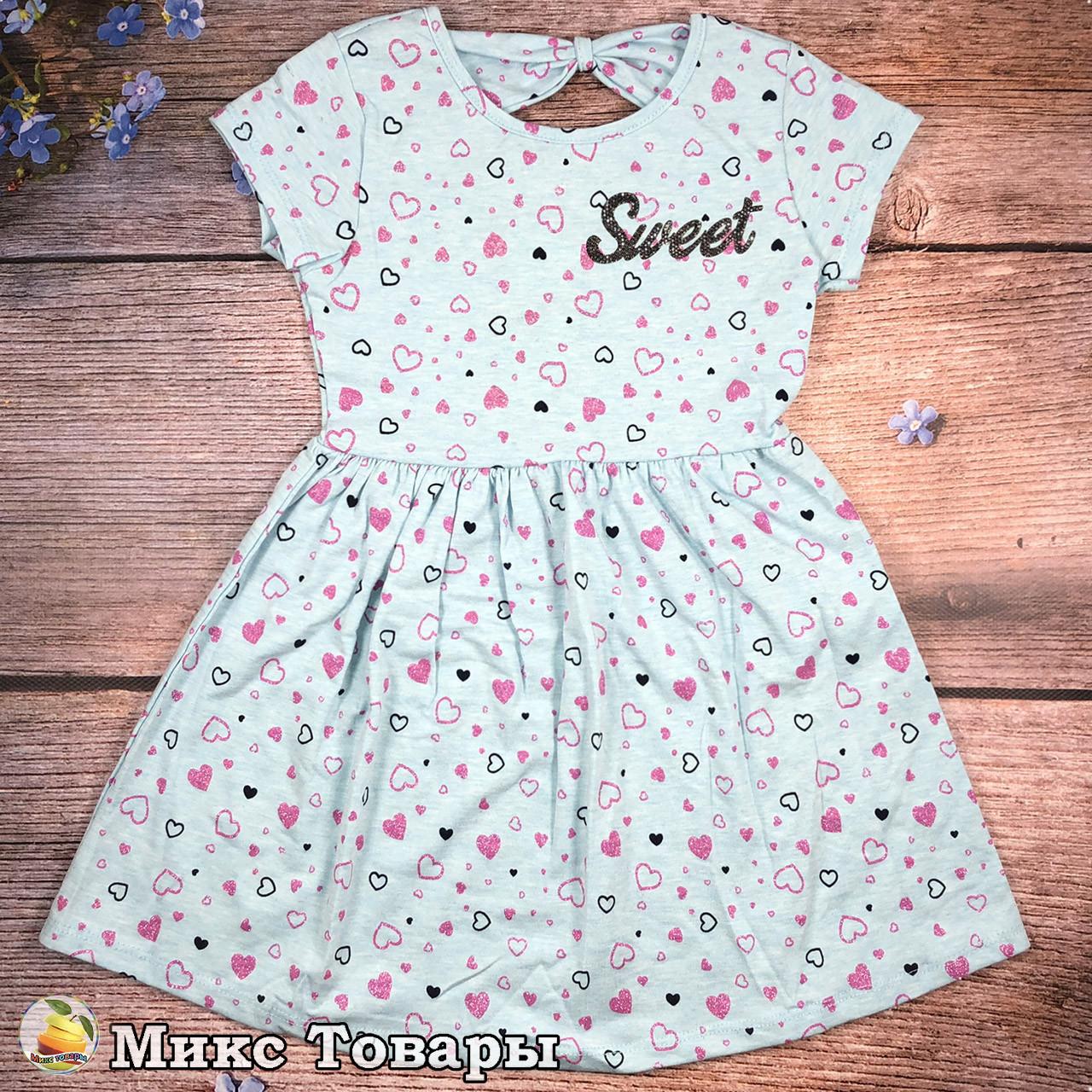 Летнее платье для девочки Размеры: 110,116,122,128 см (8475-1)