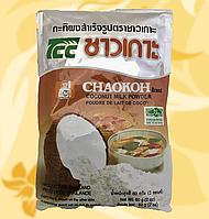 Сухе кокосове молоко, Chaokoh, 60 г, Таїланд, АФ