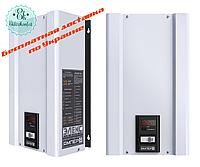 Стабилизатор напряжения Элекс Ампер У 9-1-40 v2.0  (9 кВт)