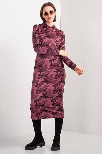 64fd83c55d0c41d Купить платья 2019 недорого в интернет-магазине Украины от компании