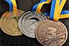 Спортивные медали под заказ
