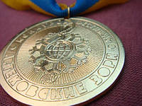 Корпоративные позолоченные медали под заказ