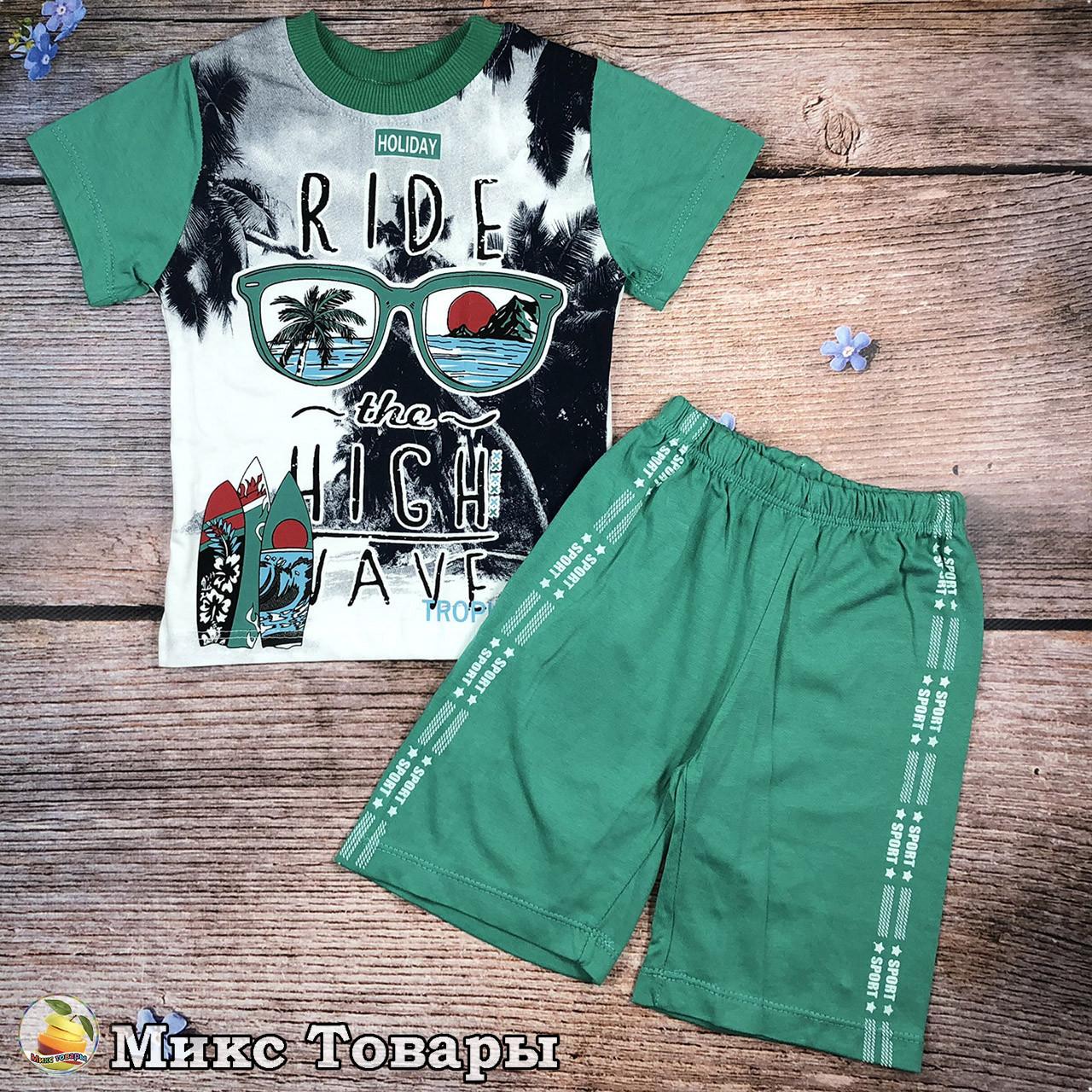 Костюм с шортами для мальчика Размеры: 1,2,3,4 года (8478-3)