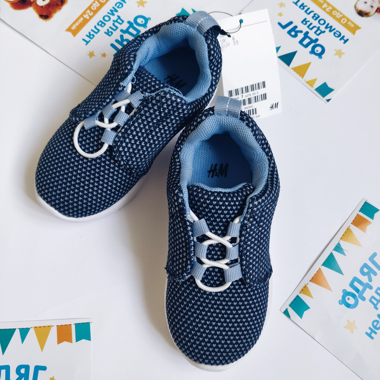 a9bb0678 Детские кроссовки для малыша H&M 23 размер: продажа, цена в ...