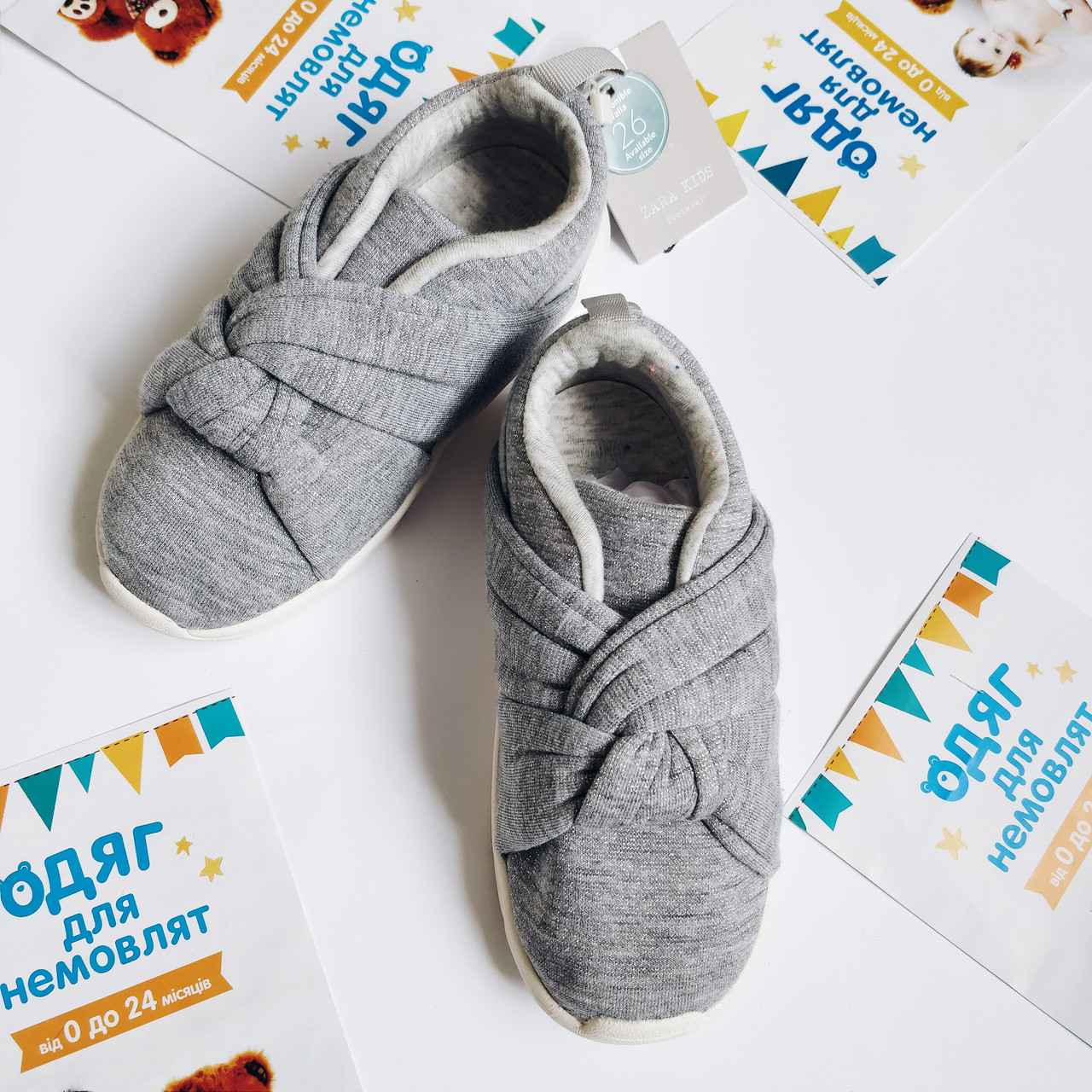 72a65ea1 Детские кроссовки для девочки Zara 25 р,26 р: продажа, цена в ...