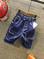 Шорты джинсовые June Kids 128 см Темно-синие (06062/03)