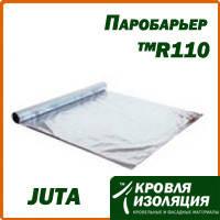 Пленка подкровельная JUTA Паробарьер ™R110