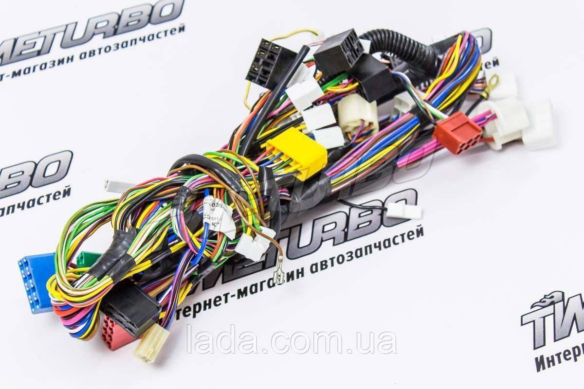 Жгут проводов панели приборов ВАЗ 21073-3724030-30