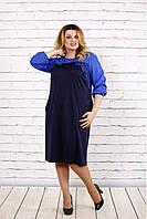 Синее свободное платье | 0677-3