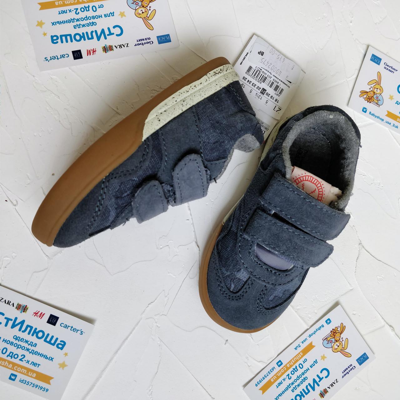 625f3f80 Детские кроссовки для мальчика Zara 21 размер: продажа, цена в ...