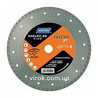 Диск алмазний VULCAN JET турбо: Ø= 230/ 22.23 мм