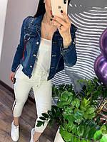 Куртка жіноча джинсова, стильна, 211-008